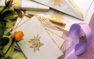Почтовые наборы со штемпелем-розой