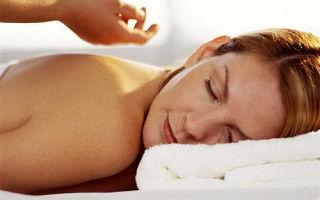 Массажное масло для ароматерапии
