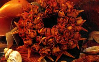 Венок из роз с морскими звездами