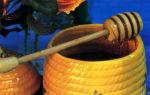 Мед с розовыми лепестками